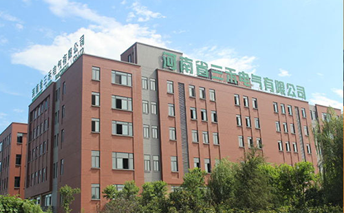 Henan Sanhe Electric Co., Ltd.